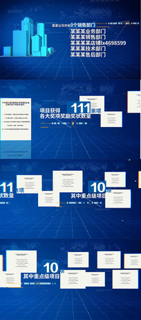 证书企业奖状展示AE模版