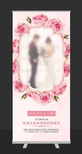 玫瑰花浪漫婚礼展架