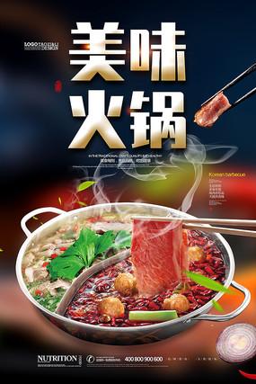 美食促销海报设计