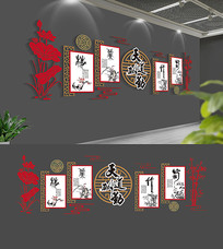 新中式梅兰竹菊文化墙