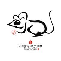 原创元素2020鼠年创意老鼠矢量图案