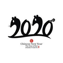 原创元素2020鼠年创意老鼠矢量艺术字