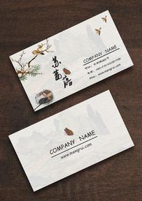 中國風創意名片設計