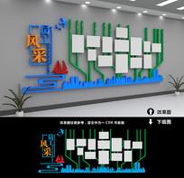 员工风采文化墙设计