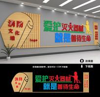 创意消防文化墙