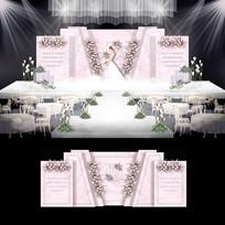 粉色大理石纹主题婚礼婚庆背景板