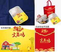海南文昌鸡包装标签无纺布包喜庆风格设计