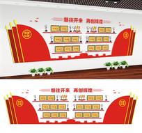 基层社区党建荣誉墙文化墙设计
