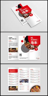美味烧烤促销宣传三折页设计