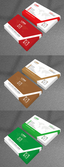 时尚名片设计二维码企业公司卡片模板