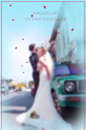小清新婚礼展架