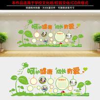 幼儿园小学文化墙