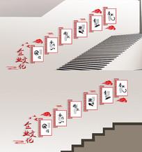 大气中式企业文化楼梯文化墙