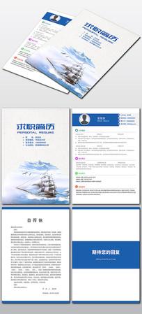 蓝色帆船科技数码IT行业个人求职简历封面