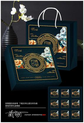 中式古典中秋节月饼包装盒