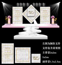 大理石纹婚礼背景板设计