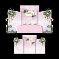 粉色大理石纹婚礼婚庆背景板