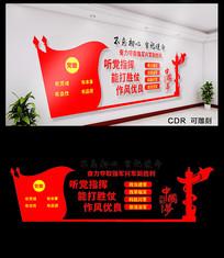 红色军队部队文化墙
