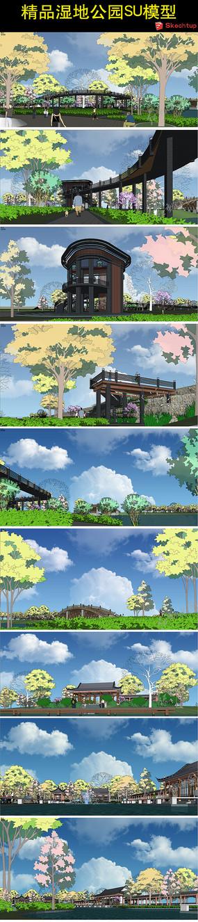 精品湿地公园SU模型
