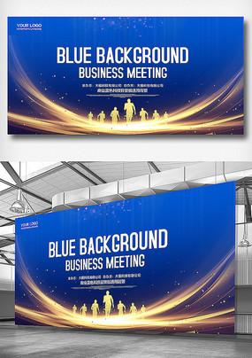 蓝色大气年会会议活动舞台背景板