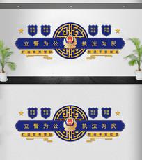 蓝色公安警营文化墙