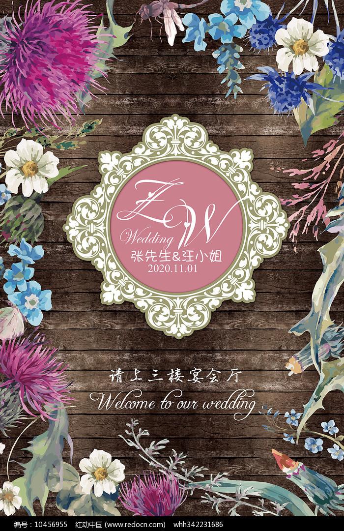 木纹花卉婚礼迎宾牌设计图片