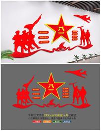 八一建军节党建文化墙