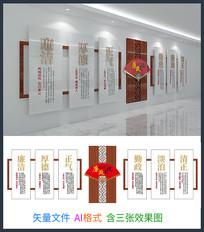 精美大气廉政文化墙设计模板