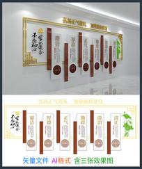 新中式大气廉政文化墙设计