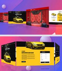 公司企业宣传网站推广网页设计展示AE模板