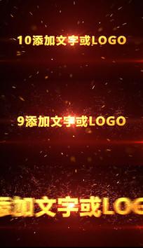 震撼金属字标题晚会开场视频模板