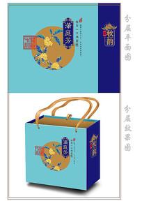 中秋节月饼礼盒包装设计分层图案