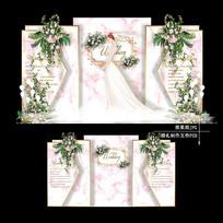 白粉色大理石纹婚礼婚庆迎宾区背景板