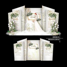 白金色主题婚礼背景板