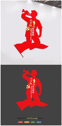 不忘初心红军文化墙