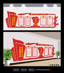 大气立体党建文化墙立体墙UV公开栏展板