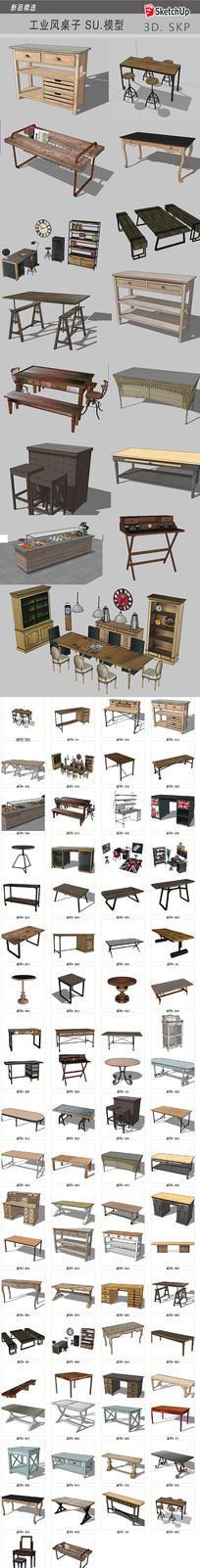 工业风桌子模型
