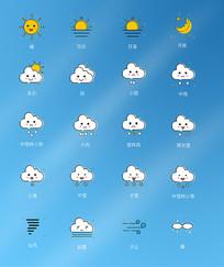 可爱天气图标设计