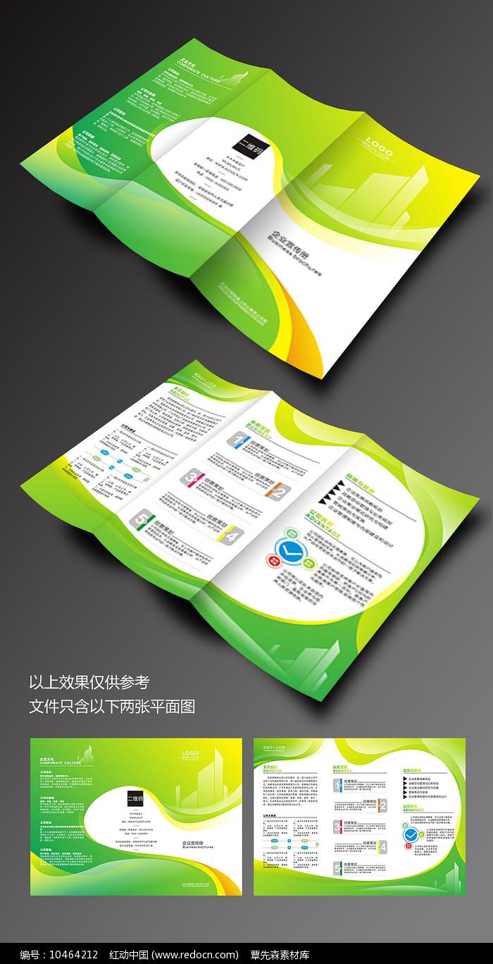 绿色企业宣传三折页图片