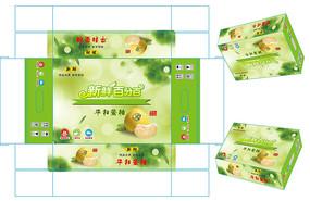 蜜柚水果包装设计