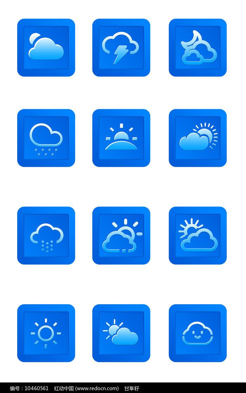 天气预报说明图标设计图片