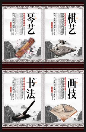 校园文化琴棋书画展板