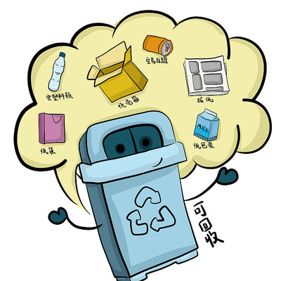 原创元素手绘可回收垃圾插画