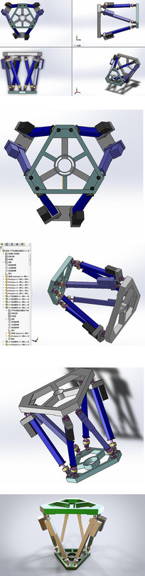 Stewart并联机器人模型含CAD