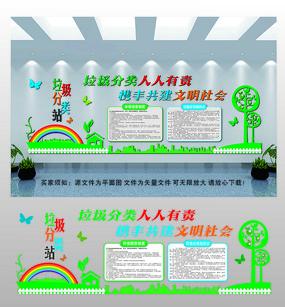 创意社区垃圾分类文化墙设计