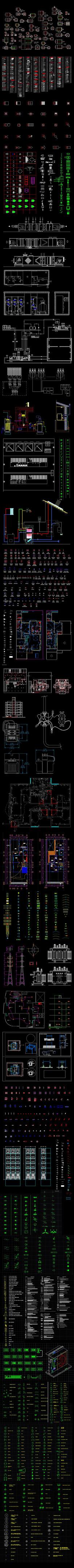 电力电路系统CAD图纸集合