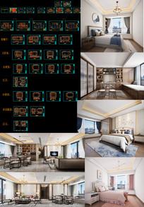家装新中式cad设计施工图