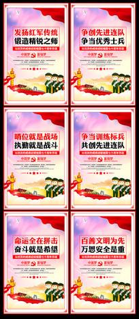 军队文化标语宣传展板设计
