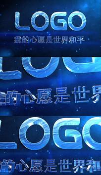 蓝色科技感3D立体金属字logo演绎片头