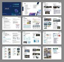 蓝色科技智能企业画册设计